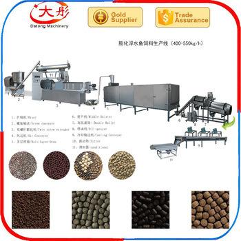 Fish Food Processing Line / Catfish Feed Making Machine