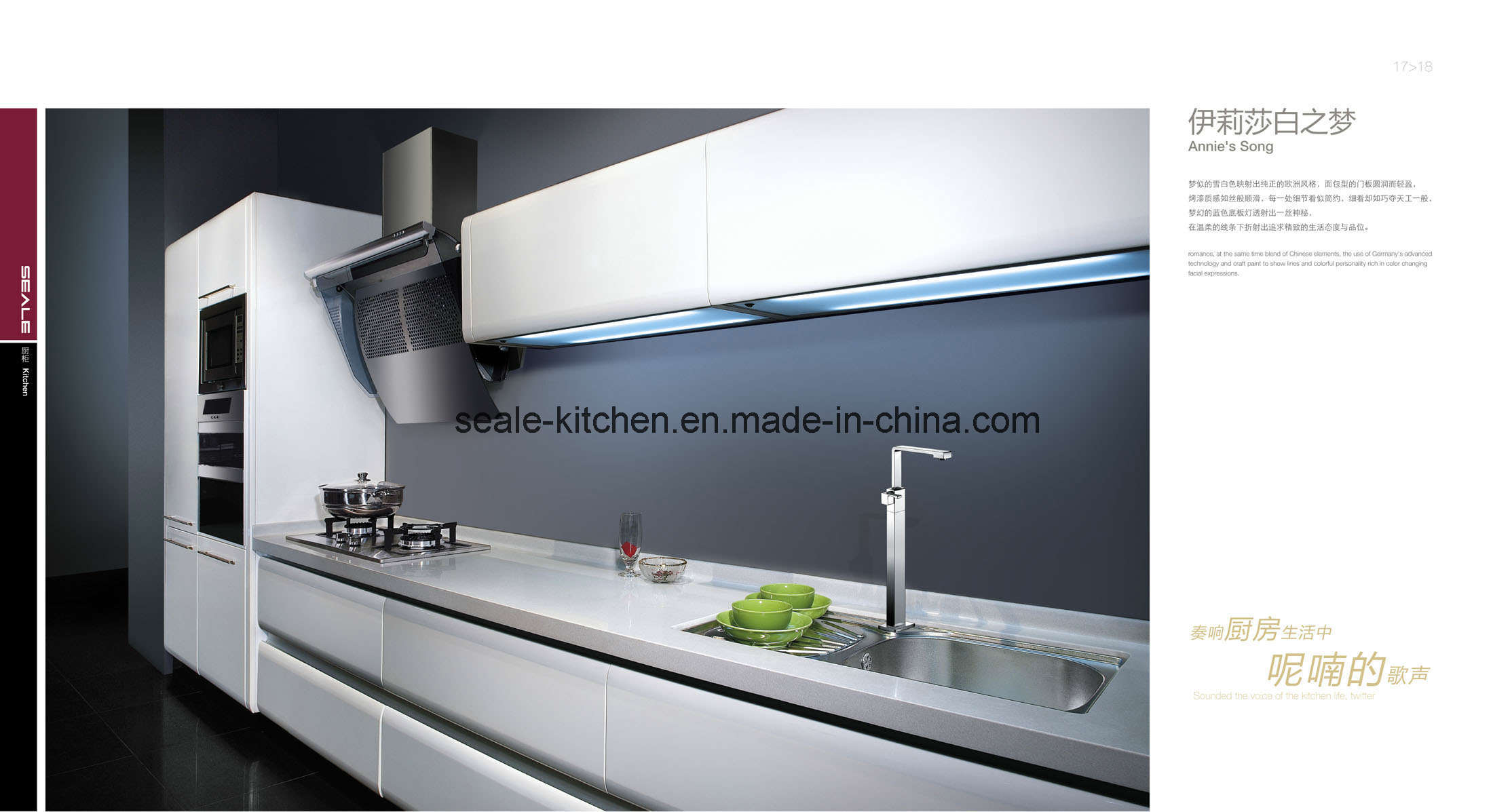 Seale Kitchen Cabinets China