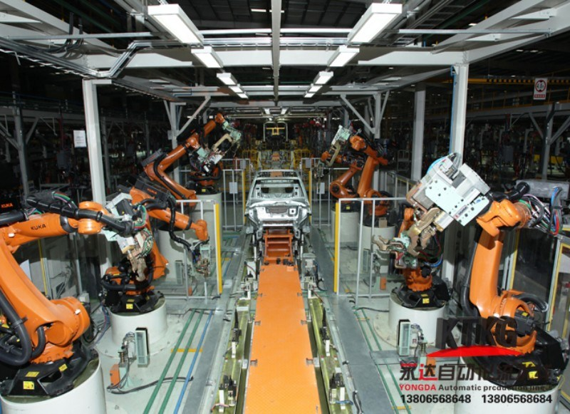 The Car Frame Welding Production Line