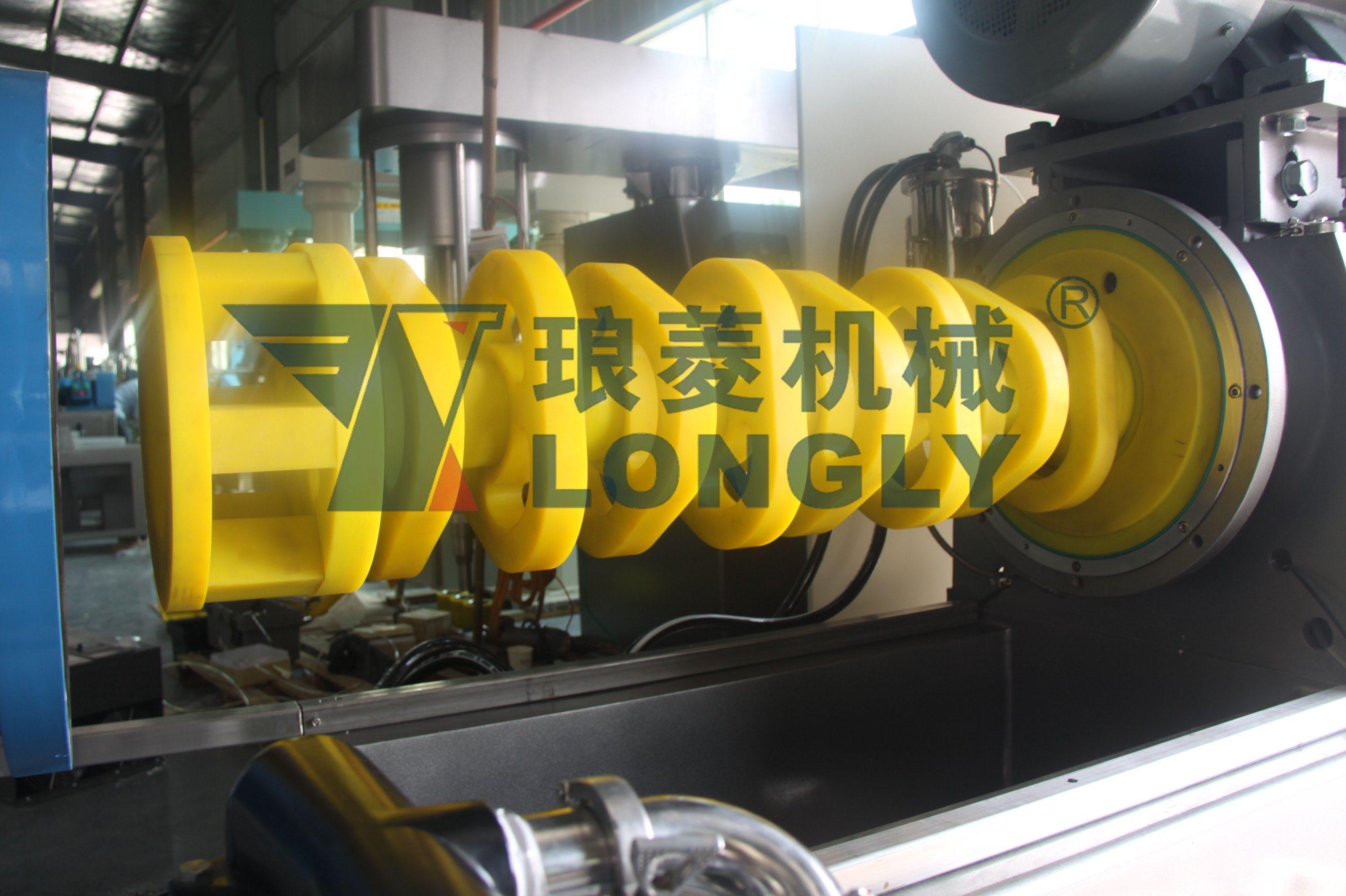 LSM -150B Disk Type Horizontal Bead Mill
