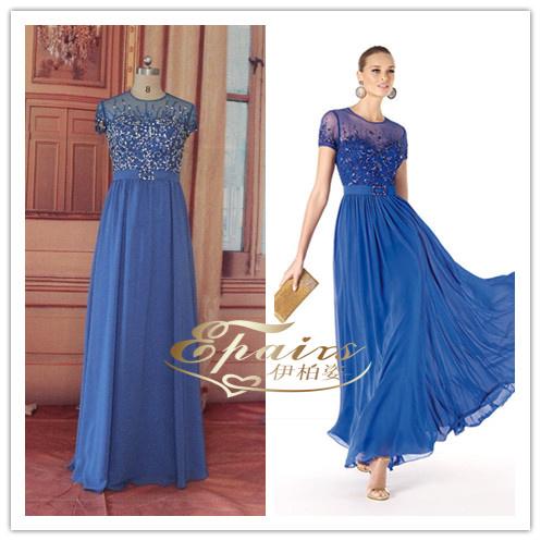 Formal Wear Wedding Dresses