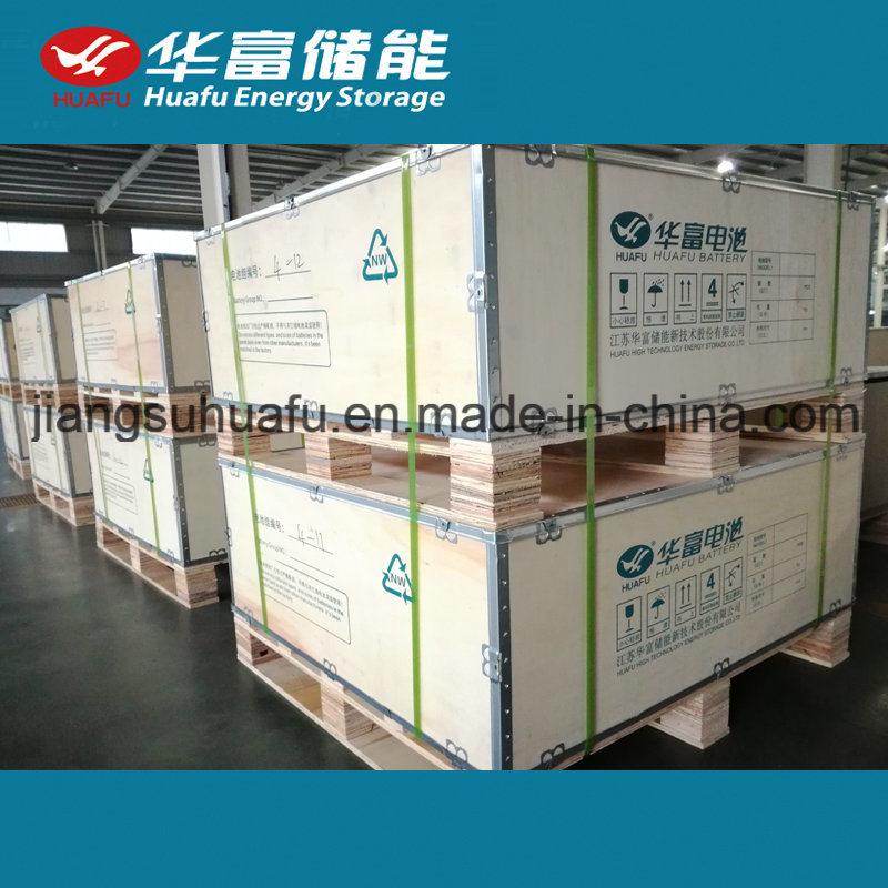 12V 100ah Energy Storage UPS Battery