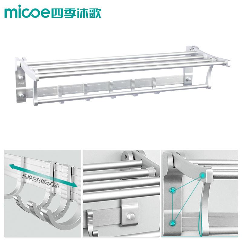 Hot Bathroom Accessories Sets Stainless Steel Bathroom Accessory Bath