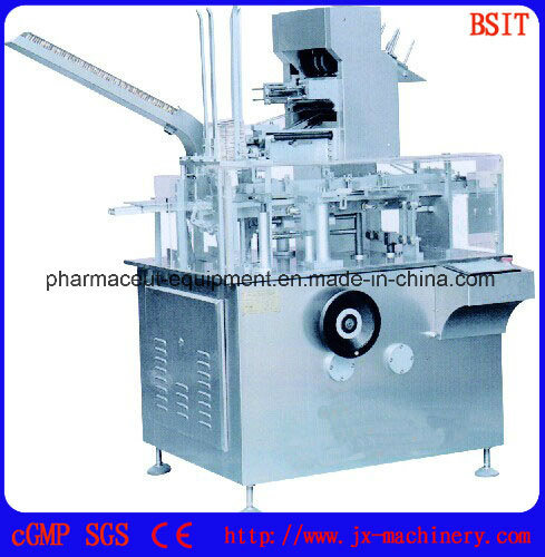 Cartoning Machine for Bottle (BSMZ-125)