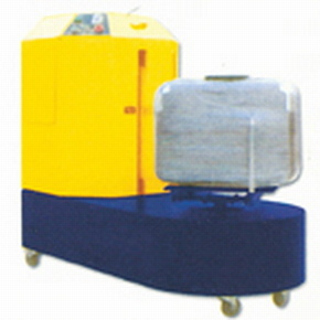 wrapping luggage machine