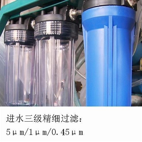 High Pressure Water Jet---Uhp System Dardi Model: Dips7-3740