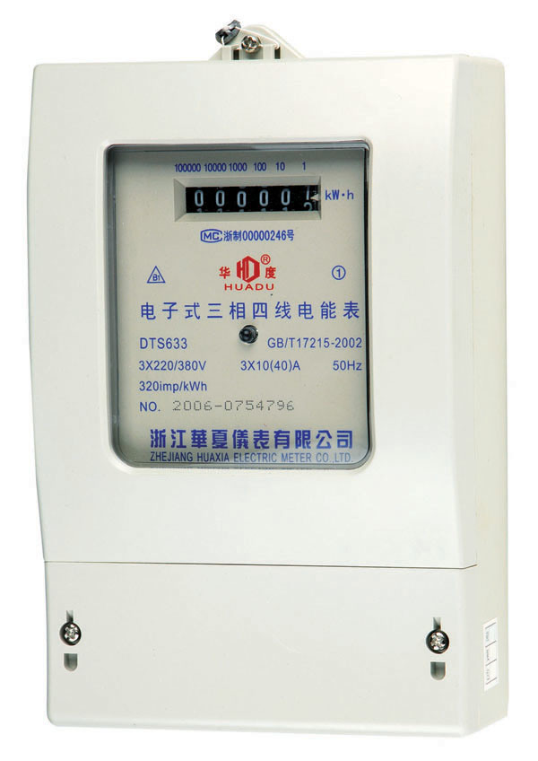 Three Phase Electric Meter : Three phase electric meter dts series china kwh