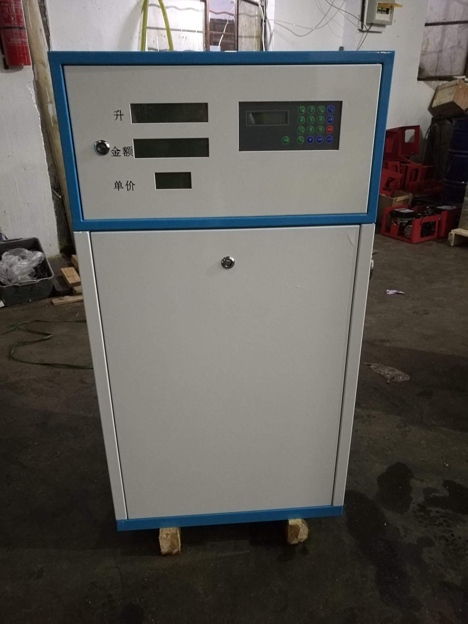 Senpai Machinery 1.1m 1m Fuel Dispenser