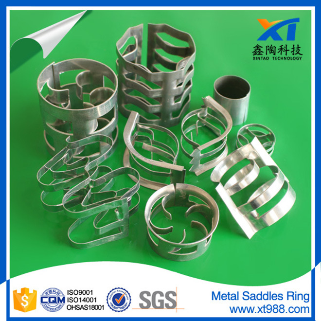 Metal Random Packing--Tower Filling Packing