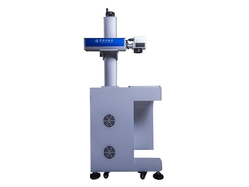 20W 30W 50W Hardware Fiber Laser Marking Machine