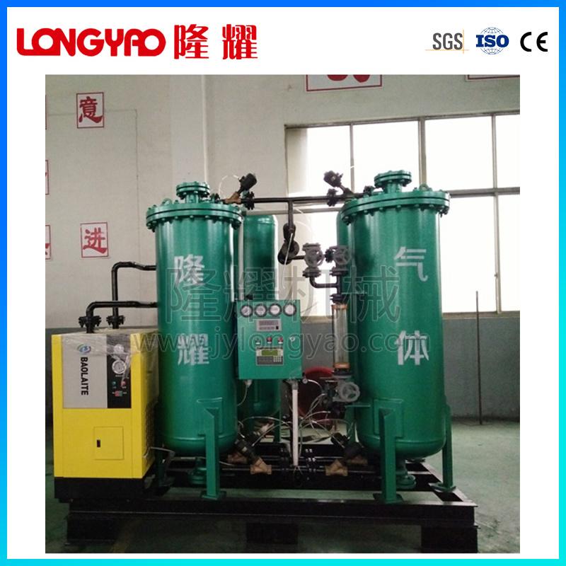 High Quality Nitrogen Gas Generator for Industrial