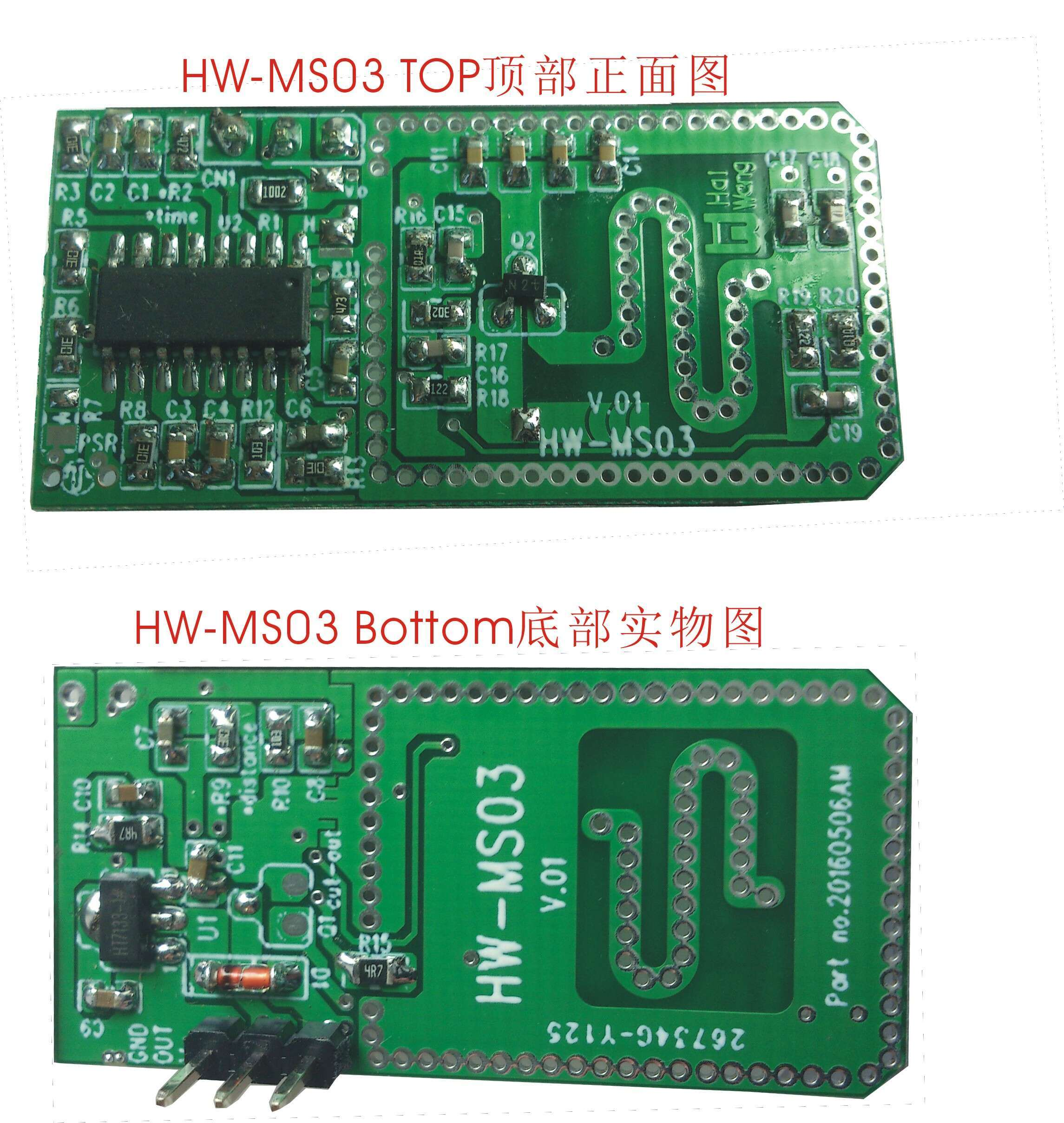 New Model Microwave Radar Sensor Module for Lighting (HW-MS03)