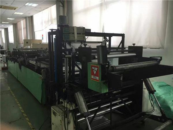 Second Hand Three Side Sealing Plastic Film Bag Making Machine