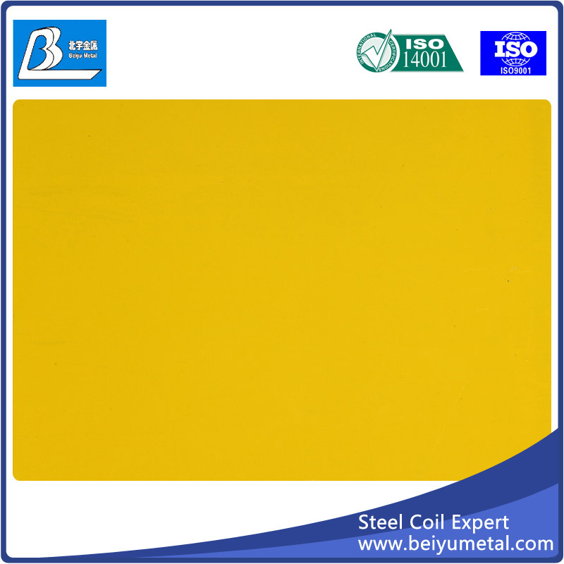Higher Quality Pre-Painted Galvanized Steel Coil