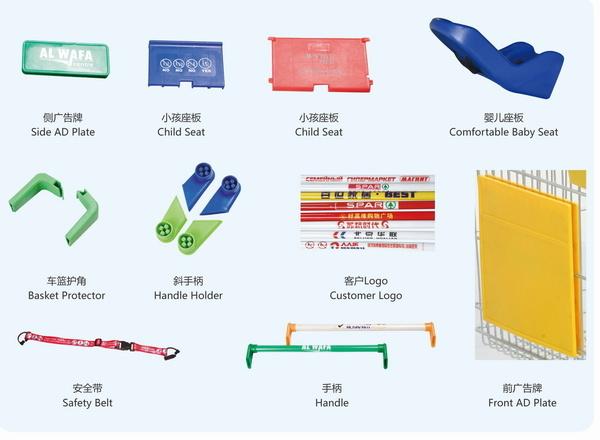 Shopping Trolley Mjy-180b
