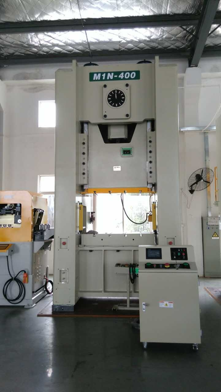 H-Frame Single Crank Power Press (M1N 200-600ton)
