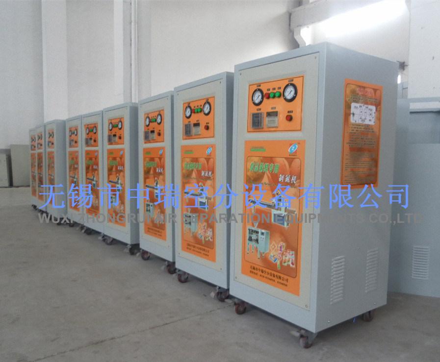Nitrogen Generating Machine Low Price for Sale