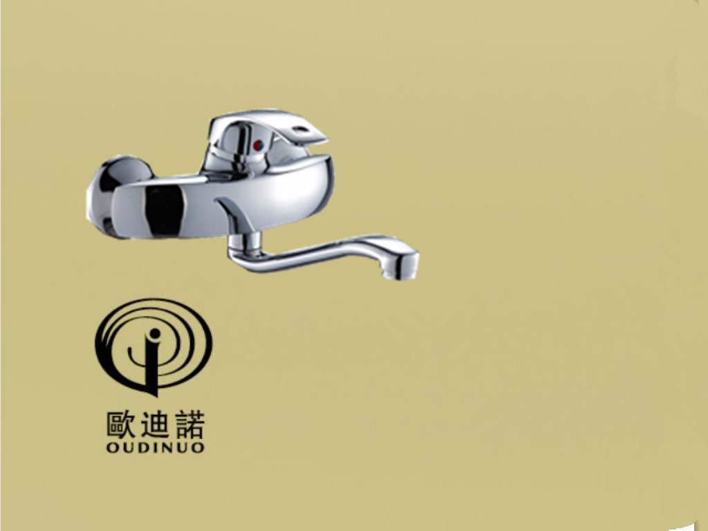 Popular Style Brass Single Handle Basin Faucet 63311-1