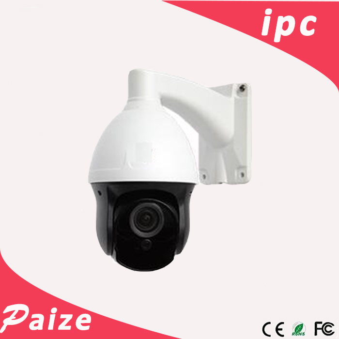 4MP Network IR PTZ Camera {SD-Mn3140m-X4r}