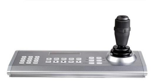 2016 New PTZ Camera Remote Control Unit (PUS-ORM700)