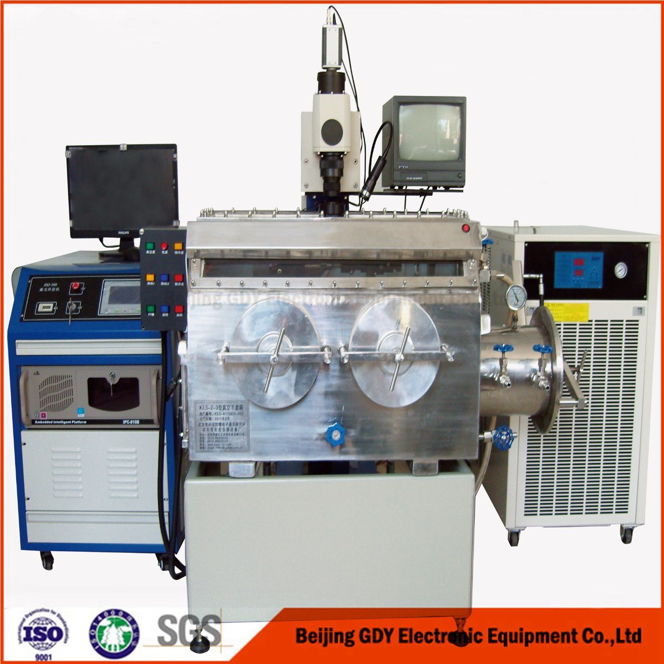 Laser Welding Machinery for Vacuum Seal Made in China Factory