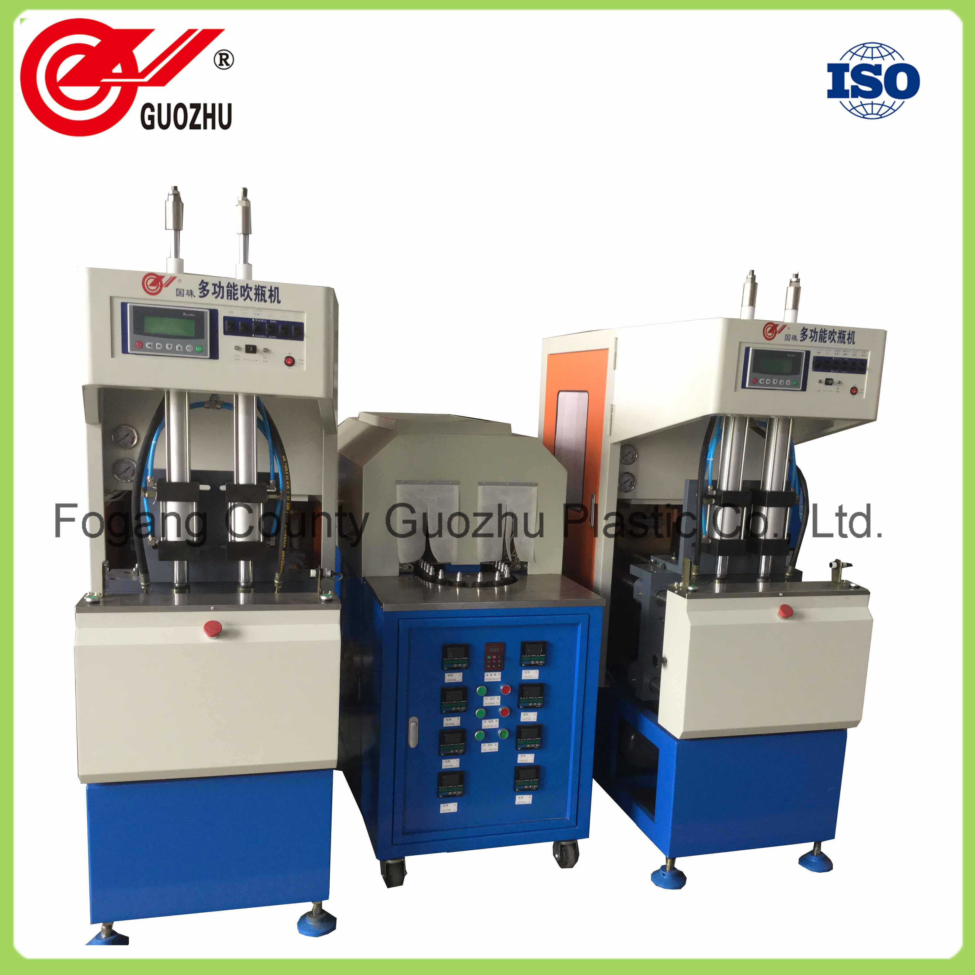 Semi-Automatic 1500ml Plastic Bottle Blowing Machine