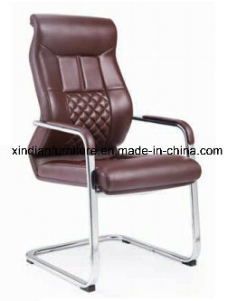 Modern Fixed Meeting Chair with Leather Faced