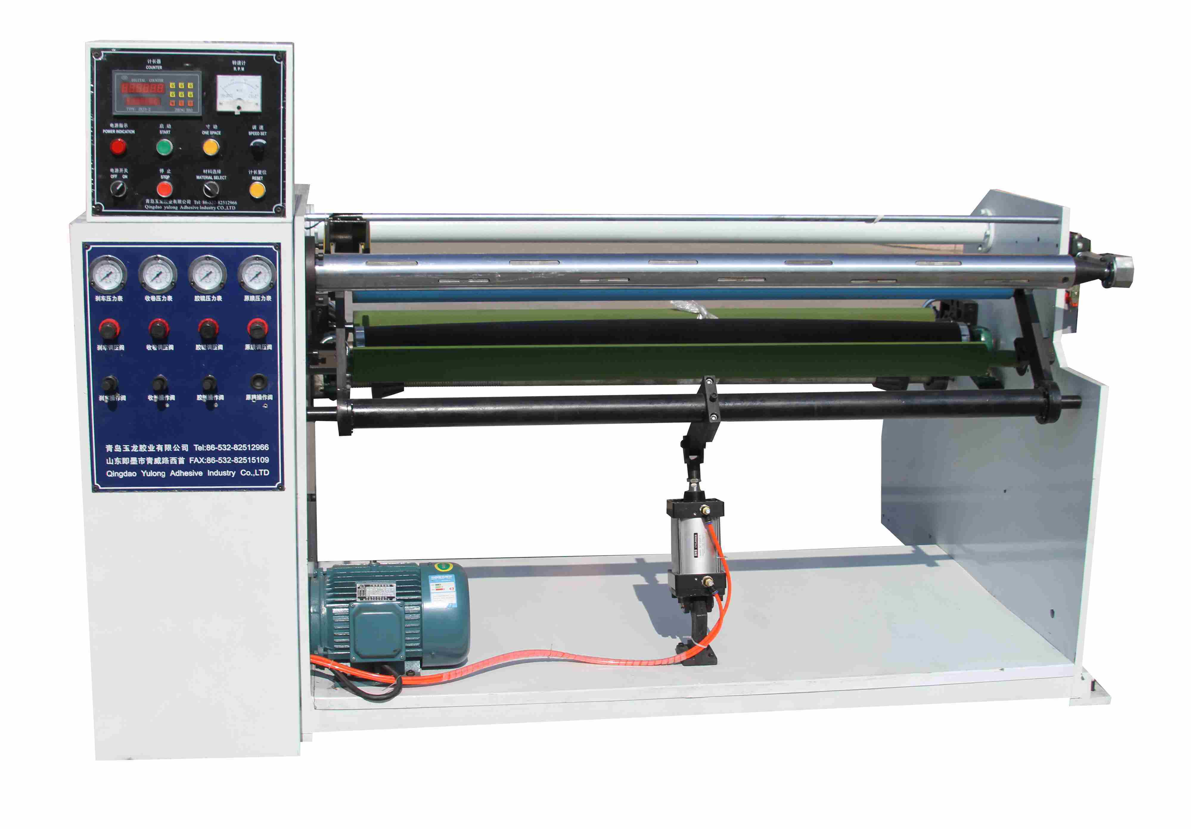 Yl-102 Single Shaft Tape Rewinding Machine
