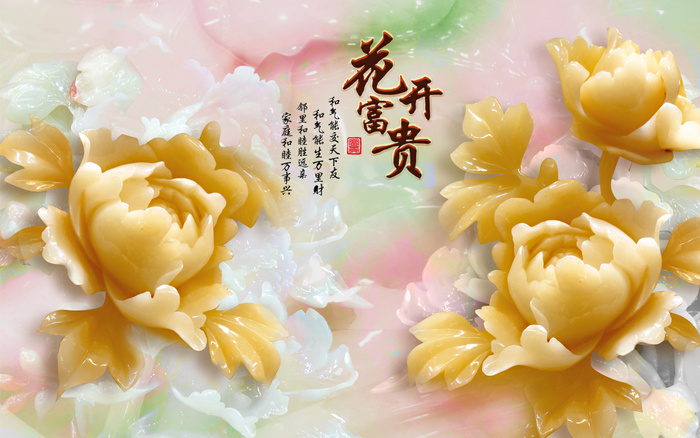 Imitative Relief Sculpture The White Flowers UV Printed on Ceramic Tile Model No.: CZ-006
