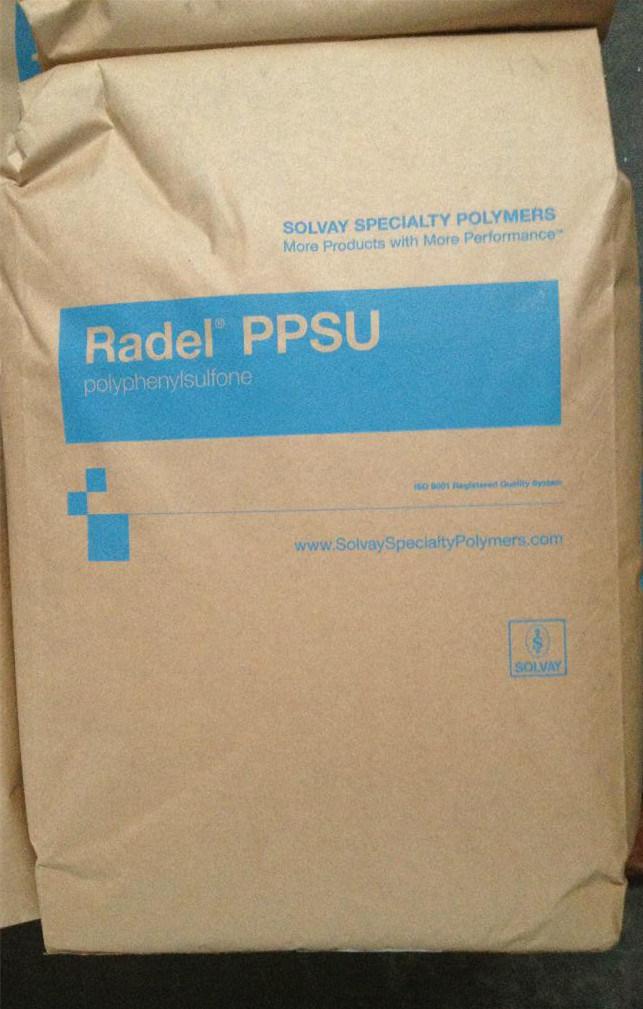 Solvay Radel R-5100 (Polyphenylsulfone/PPSU R5100) Nt15 Natural/Bk937 Black Engineering Plastics