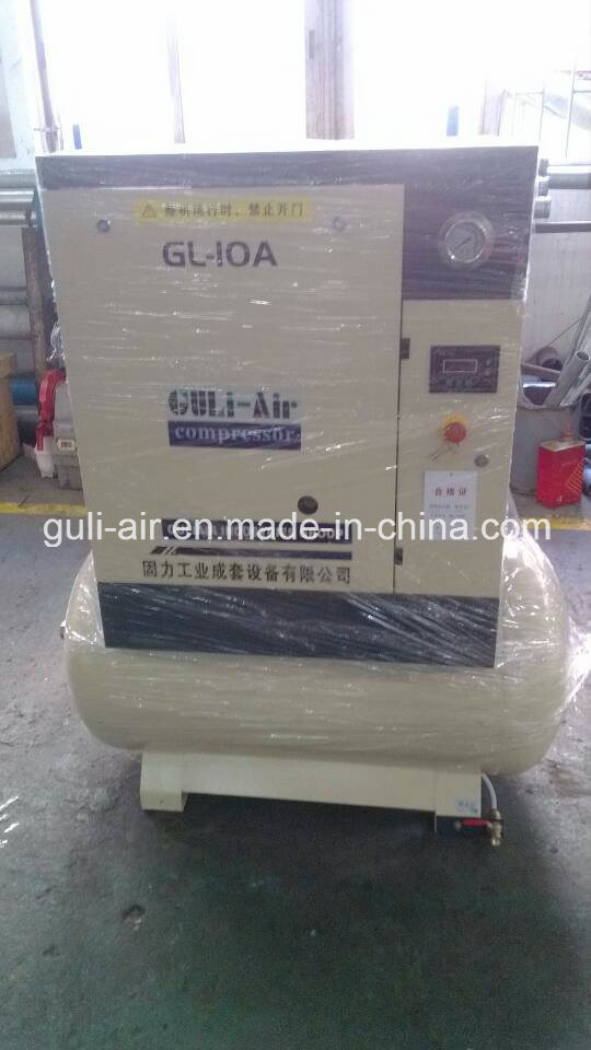 Tank-Mounted Rotary Screw Air Compressor