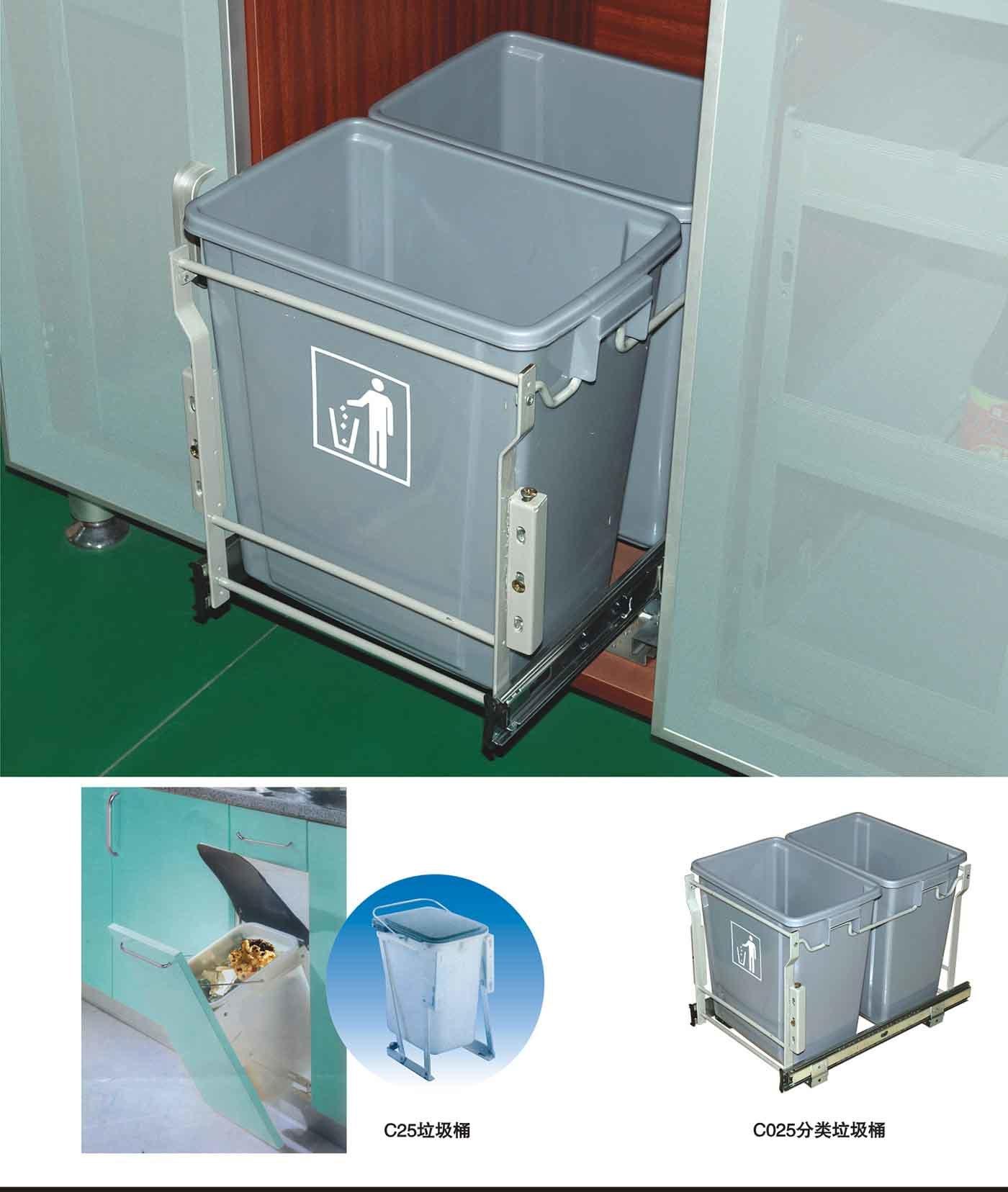 Kitchen Accessories China: China Kitchen Accessories (C025)