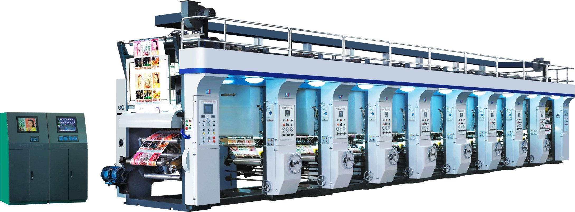A2 Computer Gravure Printing Machine