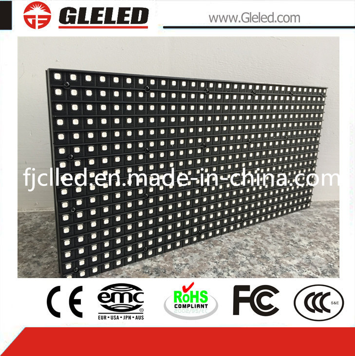 Brazil Outdoor P8 LED Display