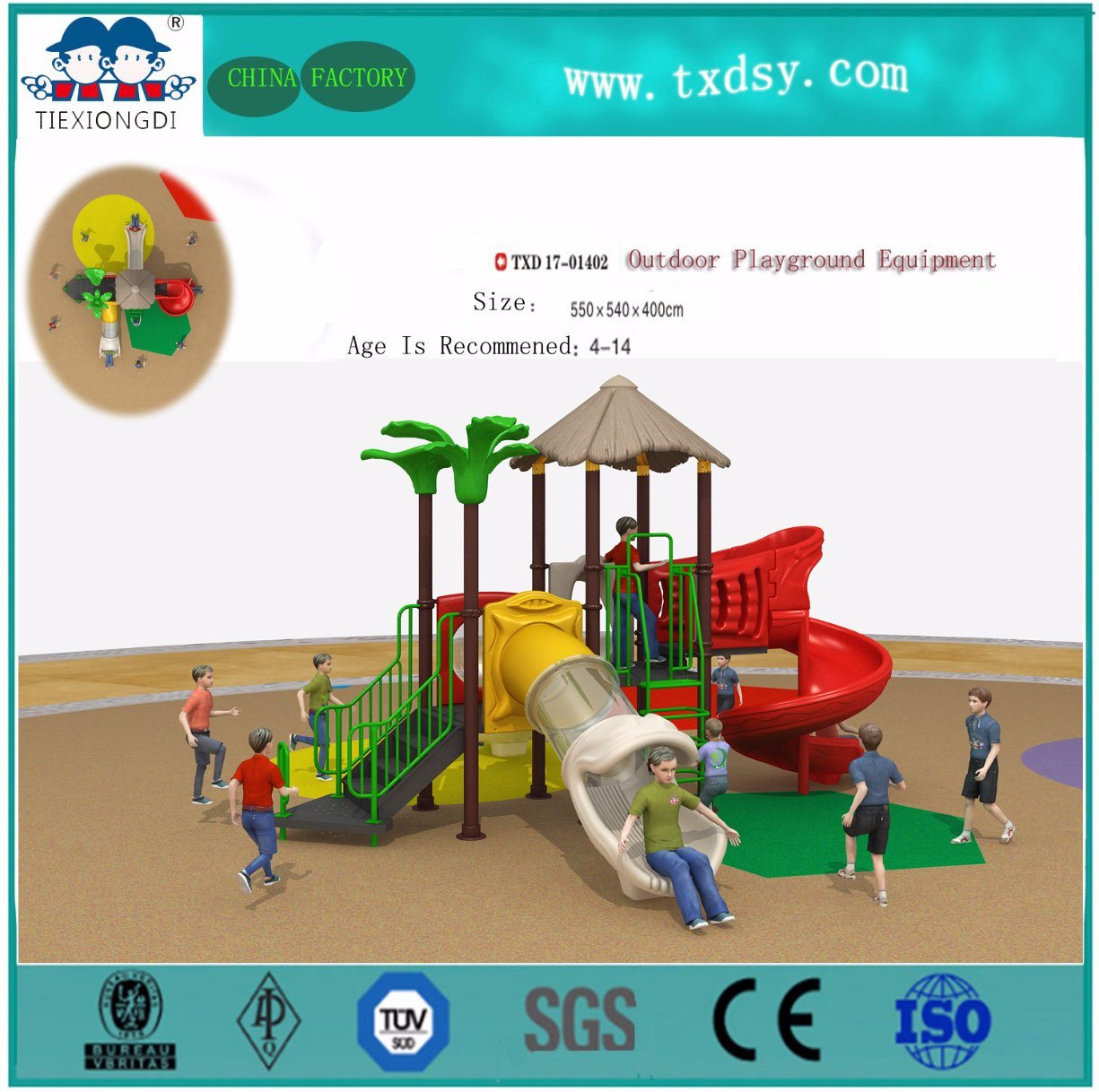 2017 Children Amusement Outdoor Playground Equipment Txd16-Hoc012