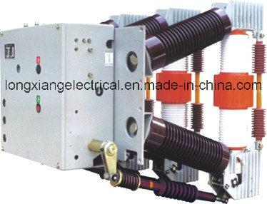 Zn12-40.5 Indoor High Voltage Vacuum Circuit Breaker