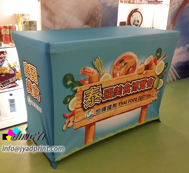 4FT Spdnex Advertising Table Cover Skin Tradeshow Throw Exhibition Cloth