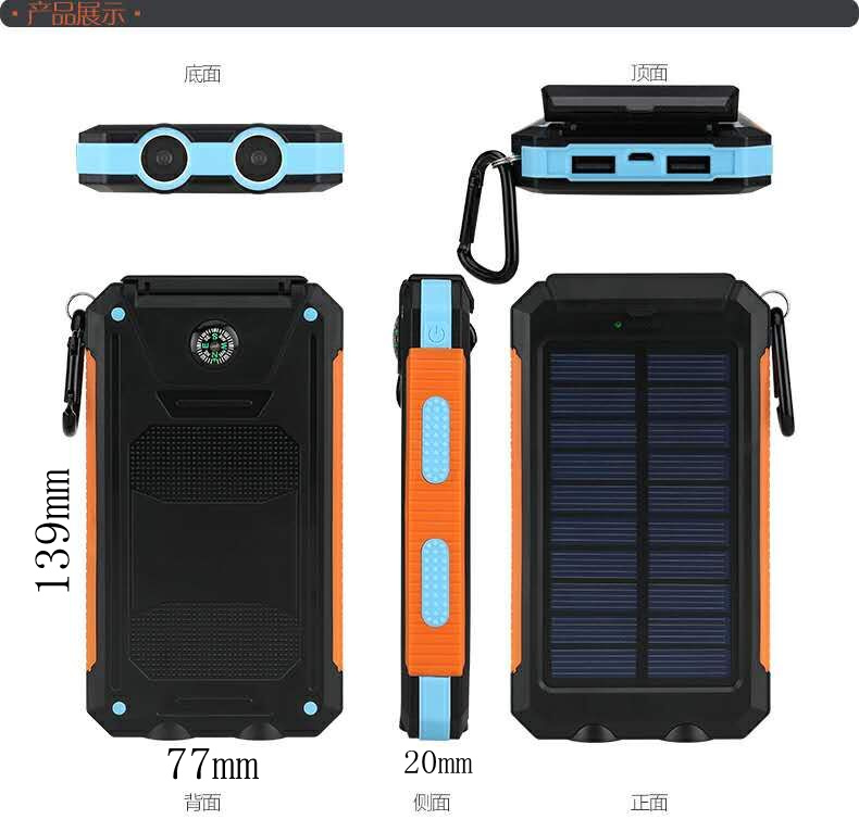 2016 The Most Popular Battery Soalr Charger with Compass for Camping