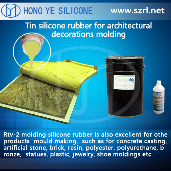 RTV-2 Silicone Rubber Materials (HY630)