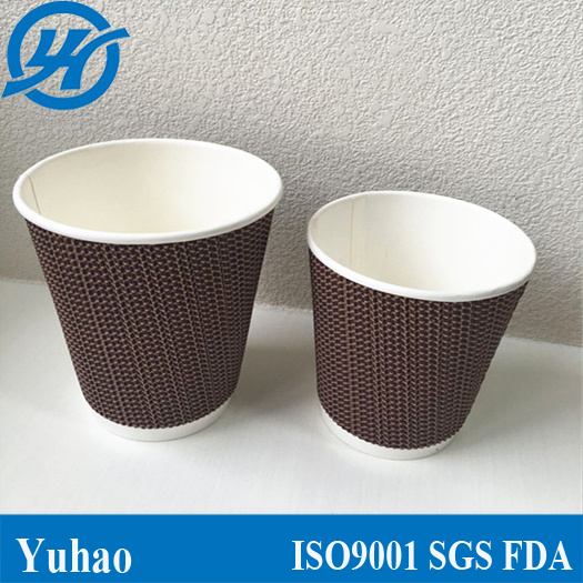 Ripple Wall Printed Paper Cups