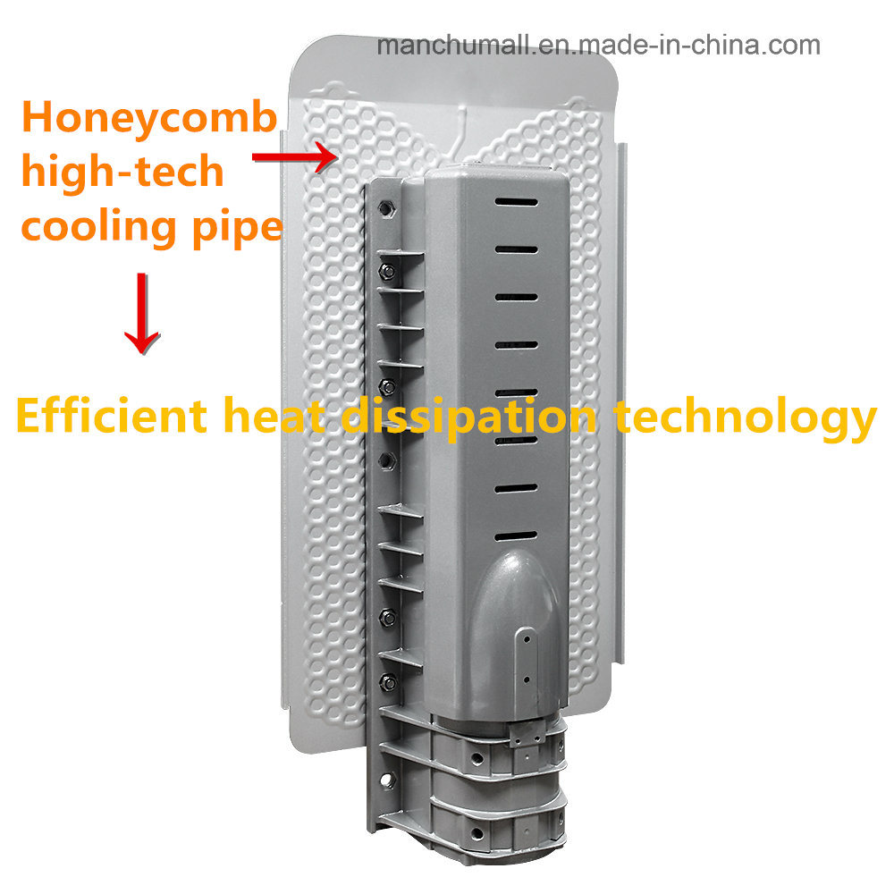 New Products LED Professional Cooling All in One Street Lamp