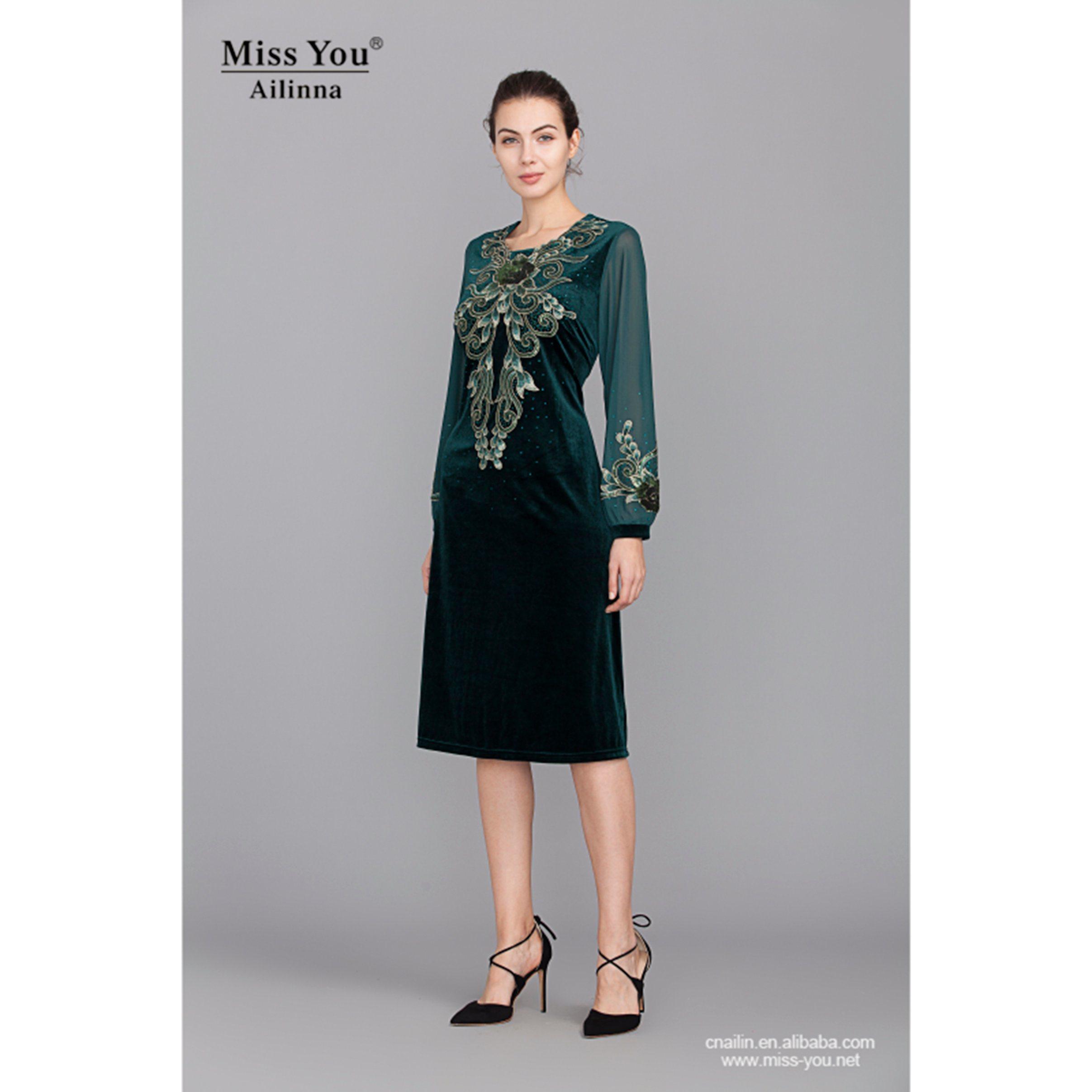 Miss You Ailinna 305446 Fashion Customized Long Sleeve One-Piece Dress