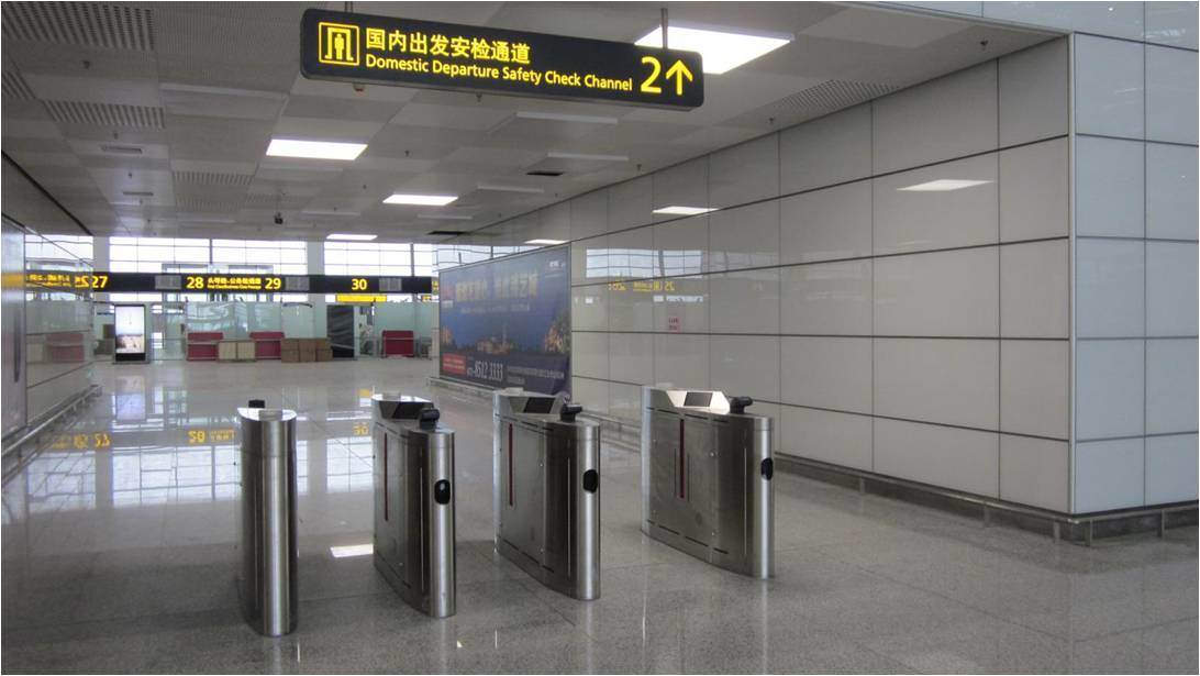 Facial Recognition Automatic Gate for Ticketing System