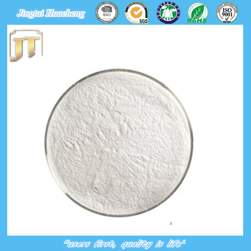 Factory Supply Hot Sale Fumed Silica