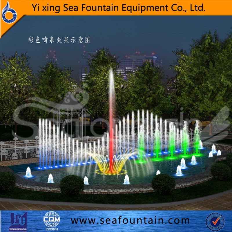 Contemporary Music Changeable Fountain