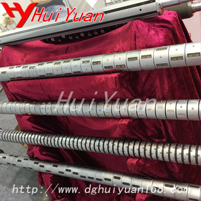 Ds Air Differential Shaft From Hy