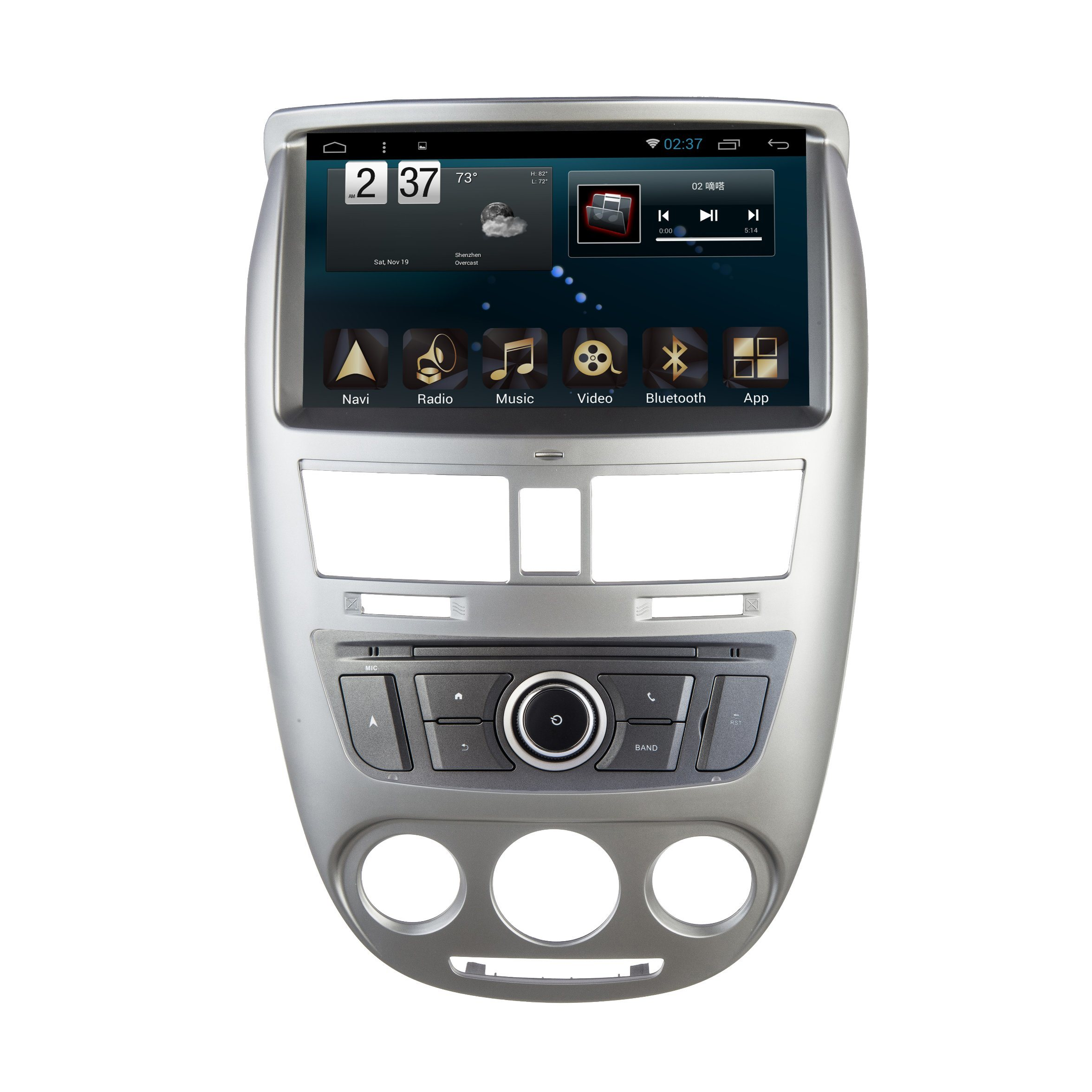 New Android System Car Navigation for Car Player with GPS/Bluetooth