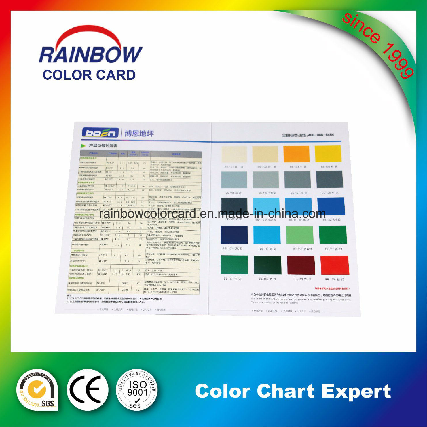 Nice Quality Valuable Art Paper Color Chart