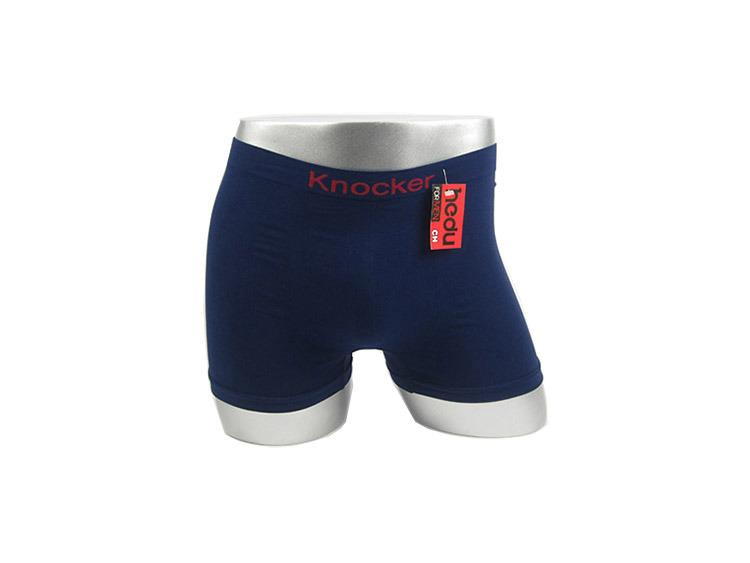 Seamless Mens Boxer Shorts (SL006M)