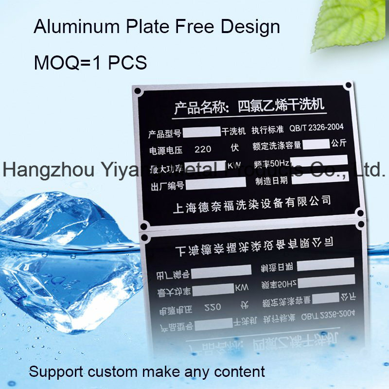Aluminum Plate Customized Any Content